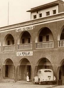 la leyenda del hotel california